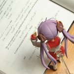 Anime figurine and linear algebra text